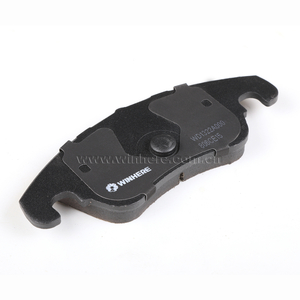 Silent Stop Brake Pad for AUDI Front ECE R90